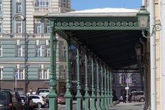Είσοδος στο κτήριο θεάτρων Bolshoy στη Μόσχα Στοκ φωτογραφία με δικαίωμα ελεύθερης χρήσης