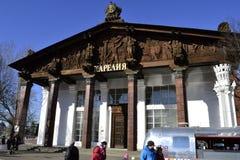 Είσοδος στο μουσείο Καρελία στο κέντρο έκθεσης Στοκ εικόνα με δικαίωμα ελεύθερης χρήσης