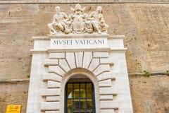 Είσοδος στο μουσείο σε Βατικανό Στοκ φωτογραφίες με δικαίωμα ελεύθερης χρήσης