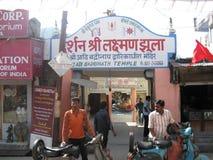 Είσοδος στο ναό Lakshman Jhula Rishikesh Ινδία Shri Adi Badrinath στοκ εικόνες