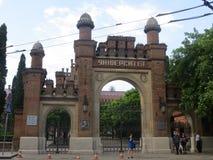 Είσοδος στο πανεπιστήμιο στοκ εικόνες
