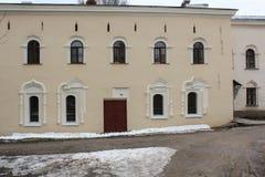 Είσοδος στο παλάτι των απόψεων στοκ φωτογραφία με δικαίωμα ελεύθερης χρήσης