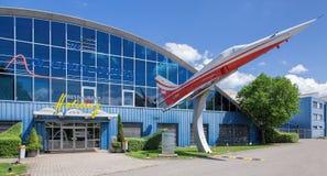 Είσοδος του κέντρου Πολεμικής Αεροπορίας σε Dubendorf Στοκ εικόνα με δικαίωμα ελεύθερης χρήσης
