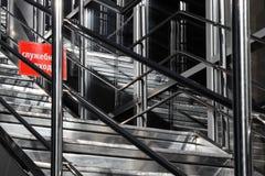 Είσοδος υπηρεσιών Στοκ Εικόνα