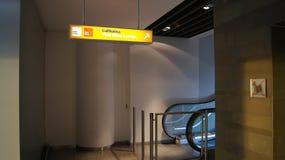 Είσοδος Φρανκφούρτη σαλονιών πρώτης θέσης της Lufthansa Στοκ εικόνες με δικαίωμα ελεύθερης χρήσης