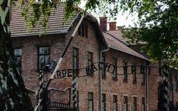 Είσοδος Auschwitz Στοκ Εικόνα