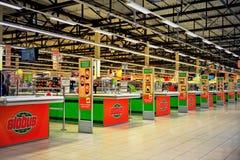 Είσοδος Globus, γερμανικό παντοπωλείο hyperstore στοκ φωτογραφίες με δικαίωμα ελεύθερης χρήσης