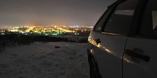 Δείτε την πόλη τη νύχτα Στοκ εικόνες με δικαίωμα ελεύθερης χρήσης