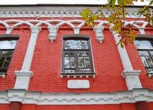 Εβραϊκή αρχιτεκτονική, κινηματογράφηση σε πρώτο πλάνο Στοκ εικόνες με δικαίωμα ελεύθερης χρήσης