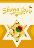 Εβραϊκή νέα ευχετήρια κάρτα διακοπών έτους Στοκ Φωτογραφίες