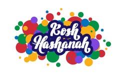 Εβραϊκή νέα κάρτα διακοπών έτους Hashanah Rosh με συρμένη τη χέρι εγγραφή για την αφίσα, έμβλημα, ευχετήρια κάρτα, πρόσκληση διακ Στοκ Εικόνες