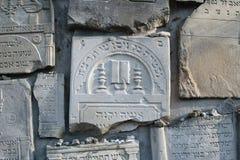 εβραϊκός παλαιός νεκροταφείων Στοκ Φωτογραφία