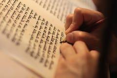 Εβραϊκό άτομο με τη γενειάδα που γράφει σε έναν κύλινδρο περγαμηνής Φωτογραφία που παίρνεται: Στις 30 Δεκεμβρίου 2015 Στοκ φωτογραφία με δικαίωμα ελεύθερης χρήσης