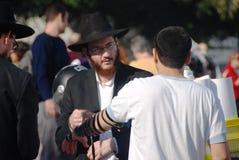 εβραϊκό άτομο της Ιερουσ Στοκ εικόνες με δικαίωμα ελεύθερης χρήσης