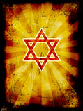 εβραϊκό kippur ανασκόπησης grunge yom Στοκ εικόνες με δικαίωμα ελεύθερης χρήσης