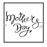 Εγγραφή ημέρας μητέρων Καλλιγραφία σε ένα άσπρο υπόβαθρο Στοκ Εικόνα