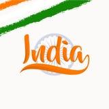 Εγγραφή της Ινδίας με το χρώμα σημαιών grunge Στοκ Εικόνες