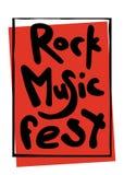 Εγγραφή φεστιβάλ μουσικής Διανυσματική απεικόνιση