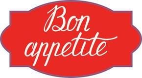 Εγγραφή χεριών Appetit Bon αγαθό όρεξης Χειροποίητη καλλιγραφία Στοκ φωτογραφίες με δικαίωμα ελεύθερης χρήσης