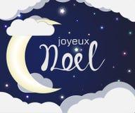 Εγγραφή joyuex noel διανυσματική απεικόνιση