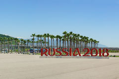 Εγκατάσταση στο ολυμπιακό πάρκο του Sochi στο Παγκόσμιο Κύπελλο της FIFA Παγκόσμιου Κυπέλλου 2018 στη Ρωσία Στοκ φωτογραφίες με δικαίωμα ελεύθερης χρήσης