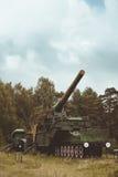 εγκατάσταση TM-3-12 305mm Στοκ Φωτογραφία