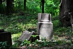 εγκαταλειμμένο νεκροτ&al στοκ εικόνες με δικαίωμα ελεύθερης χρήσης