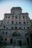 Εγκαταλειμμένο εργοστάσιο στη Ρωσία Στοκ φωτογραφίες με δικαίωμα ελεύθερης χρήσης