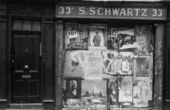 εγκαταλειμμένο κατάστημ& Στοκ Εικόνες