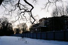Εγκαταλειμμένο κτήριο Στοκ φωτογραφίες με δικαίωμα ελεύθερης χρήσης