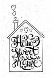 Εγχώριο γλυκό σπίτι αποσπάσματος ελεύθερη απεικόνιση δικαιώματος
