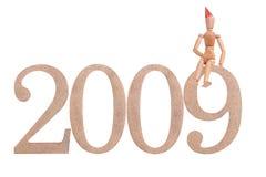 εδώ νέο έτος Στοκ εικόνα με δικαίωμα ελεύθερης χρήσης