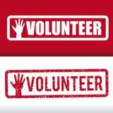 Εθελοντικό σχέδιο Στοκ φωτογραφίες με δικαίωμα ελεύθερης χρήσης
