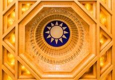 Εθνική αναμνηστική αίθουσα Kai-Shek Chiang Στοκ Φωτογραφία