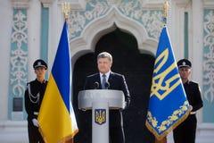 Εθνική αστυνομία της Ουκρανίας Στοκ Εικόνες