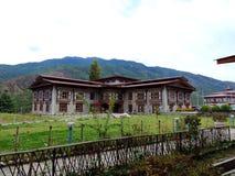Εθνική βιβλιοθήκη του Μπουτάν, Thimphu Στοκ φωτογραφία με δικαίωμα ελεύθερης χρήσης