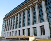 Εθνική βιβλιοθήκη, Βουκουρέστι, Ρουμανία Στοκ φωτογραφία με δικαίωμα ελεύθερης χρήσης
