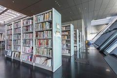 Εθνική βιβλιοθήκη της Κίνας Στοκ φωτογραφίες με δικαίωμα ελεύθερης χρήσης