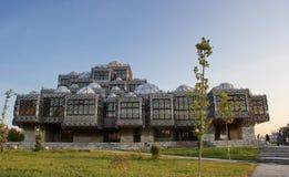 Εθνική βιβλιοθήκη Pristina, Κόσοβο Στοκ εικόνες με δικαίωμα ελεύθερης χρήσης