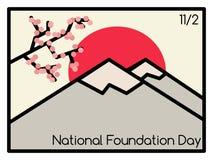 Εθνική ημέρα ιδρύματος της Ιαπωνίας Στοκ Εικόνα