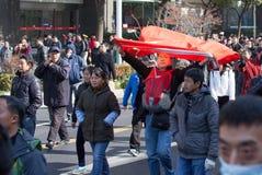 Εθνική ημέρα μνήμης σημαδιών της Κίνας Στοκ Εικόνες