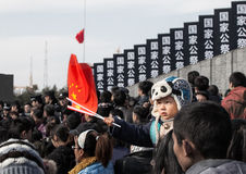 Εθνική ημέρα μνήμης σημαδιών της Κίνας Στοκ Εικόνα