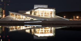 εθνική νορβηγική όπερα μπα&l Στοκ εικόνα με δικαίωμα ελεύθερης χρήσης