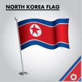 Εθνική σημαία ΒΟΡΕΙΟΥ KOREAflag της ΒΌΡΕΙΑ ΚΟΡΈΑΣ σε έναν πόλο διανυσματική απεικόνιση