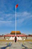 Εθνική σημαία στο πλατεία Tiananmen Στοκ φωτογραφία με δικαίωμα ελεύθερης χρήσης