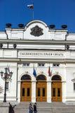Εθνική συνέλευση στην πόλη της Sofia, Βουλγαρία Στοκ Εικόνες