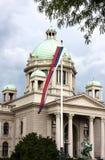 Εθνική συνέλευση της Σερβίας, Βελιγράδι Στοκ Φωτογραφία