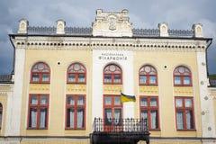 Εθνική φιλαρμονική κοινωνία στο Κίεβο Στοκ Εικόνες
