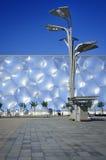 Εθνικός κύβος κεντρικού Aquatics ύδατος στο Πεκίνο Στοκ εικόνες με δικαίωμα ελεύθερης χρήσης