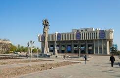 Εθνικός φιλαρμονικός του Κιργισίου στοκ εικόνες